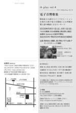ihplus4-2.jpg